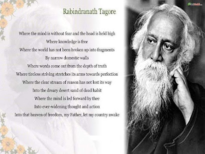 Essay On My Favourite Author Rabindranath Tagore In Hindi  Mahatma Gandhi Essay In English also Example Of English Essay  Corruption Essay In English