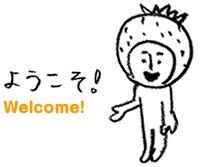 kai-mori のWEBサイトへ