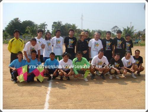 photo soccer