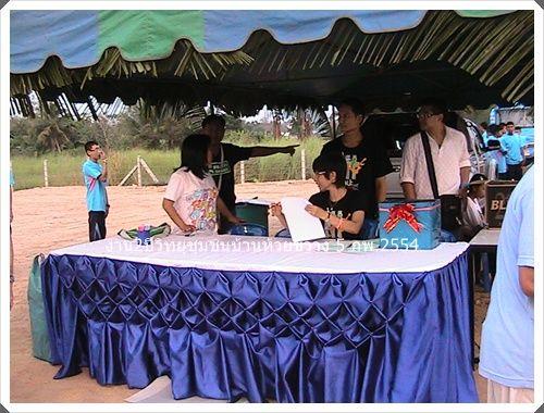 photo 2 year วิทยุชุมชนบ้านห้วยขวาง