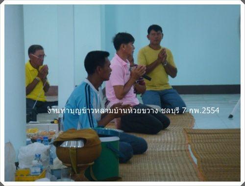 photo 7feb54