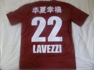 Image result for lavezzi cffc