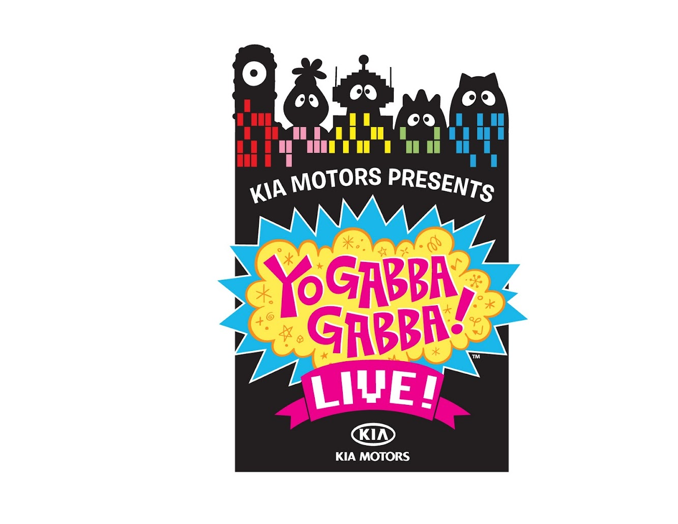 Yo Gabba Gabba There's A Party In My City! Giveaway