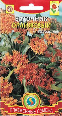Вести с полей, садов и огородов Vatozn1