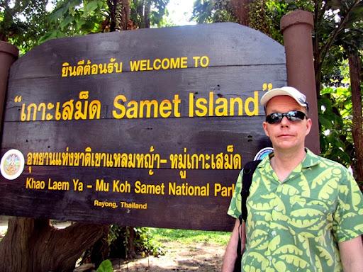 Samed Trip 3 นอนอ่านหนังสือริมทะเล และคืนสุดท้ายที่เกาะเสม็ด