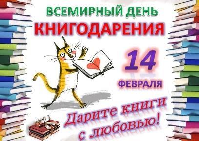 https://rus.rus-kostroma.ru/news/2019/02/14/02_ki.jpg