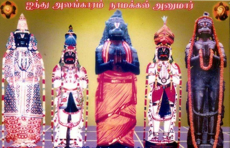 Digambara Aanjaneya Swami Temple, Namakkal
