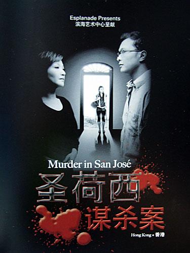 Murder in San Jose