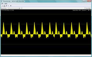 Registrare l'audio del proprio computer grazie a Meda MP3 Recorder