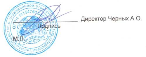 podpis_onlainia.jpg