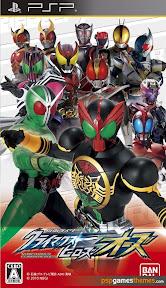 freeKamen Rider Climax Heroes OOO