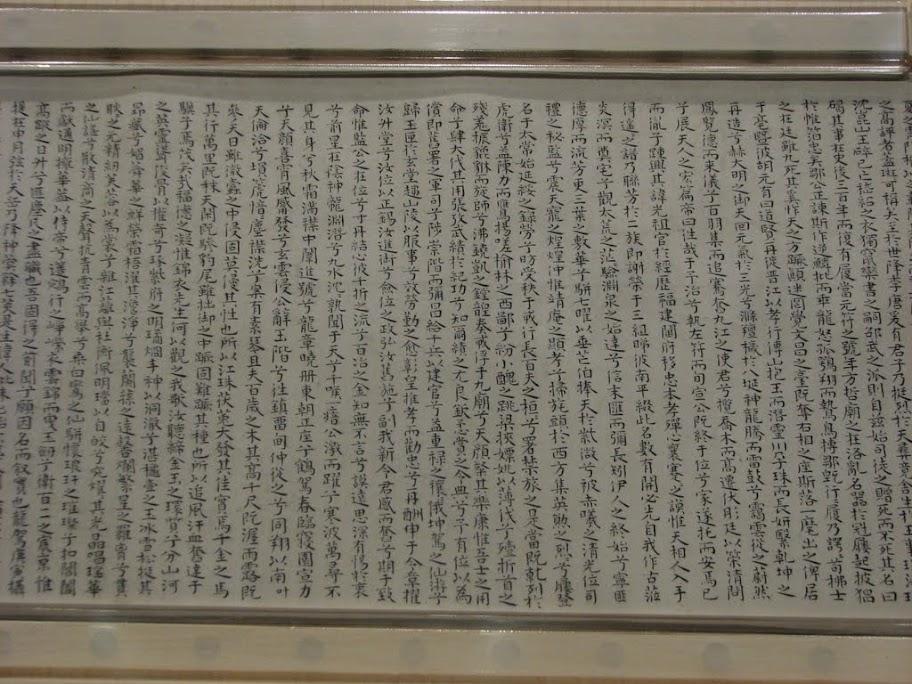 Calligraphie.
