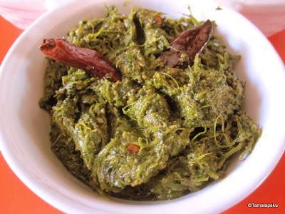 Cilantro Pickle