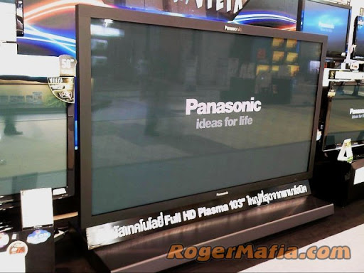 "จอ LCD TV Panasonic Viera 103"" ในงาน Power Mall Electronica ที่ Siam Paragon"