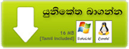 Get Sinhala