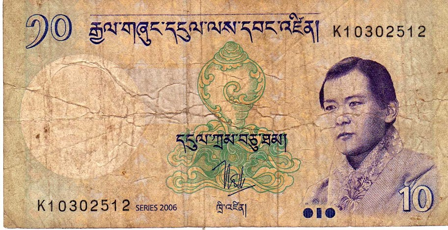 World Currency Bank Bhutanese Currency Notes
