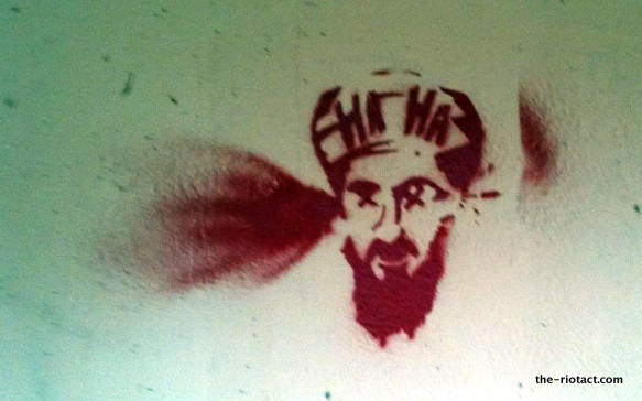 dead osama street art