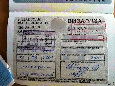 カザフスタンのビザ