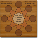 Penny Star Puzzle Tile Coaster