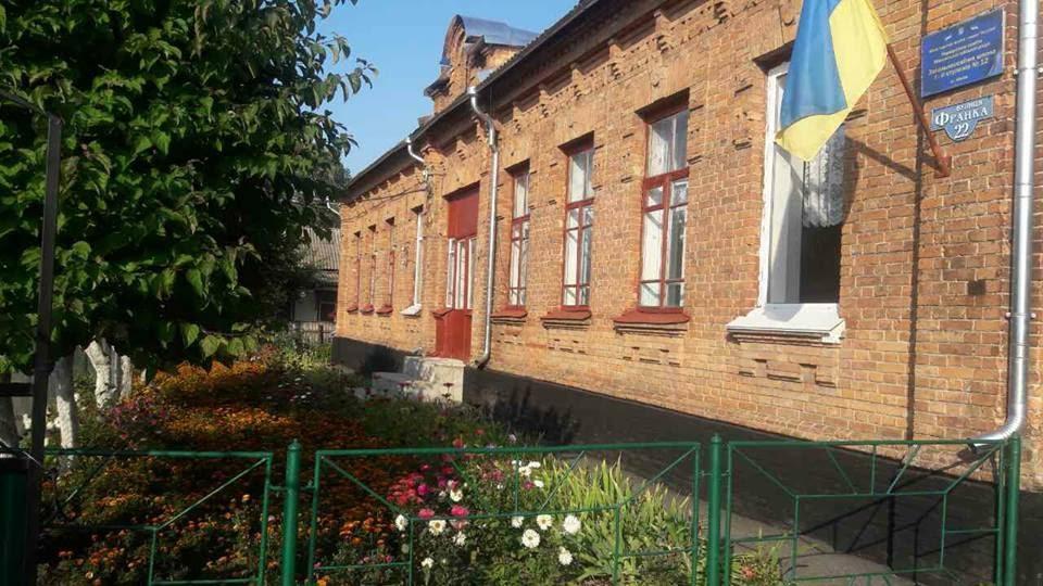 Фасад школи № 12