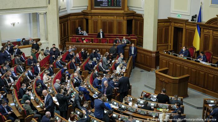 Депутати в сесійній залі Верховної Ради