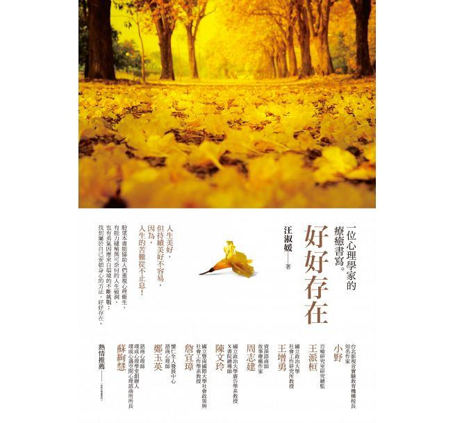 http://im2.book.com.tw/image/getImage?i=https://www.books.com.tw/img/001/078/87/0010788798_bc_01.jpg&v=5b1674c3&w=655&h=609