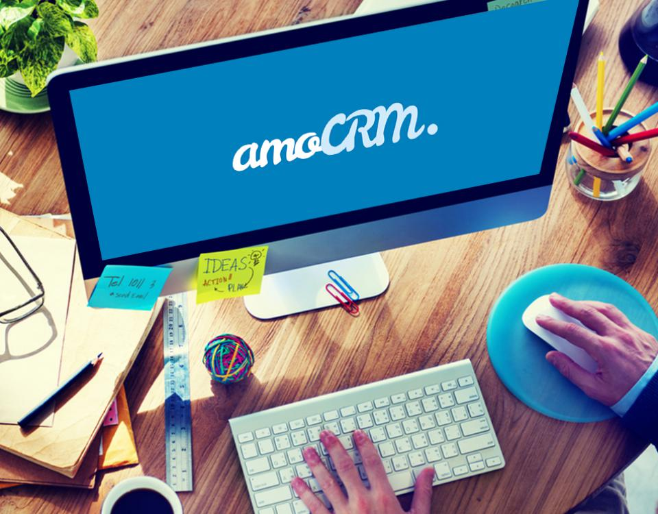 Новые возможности с интеграцией DashaMail и amoCRM