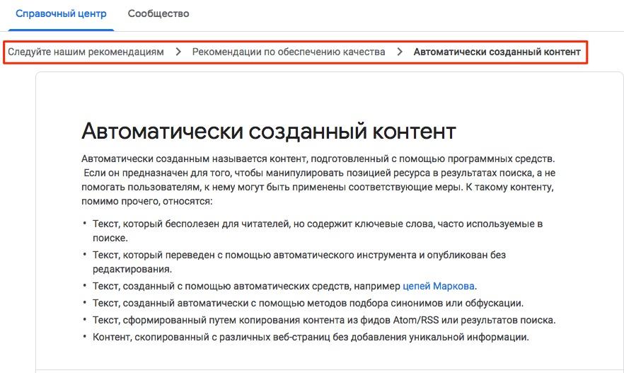 Текст для оптимизации сайта размещение по каталогам Дубна