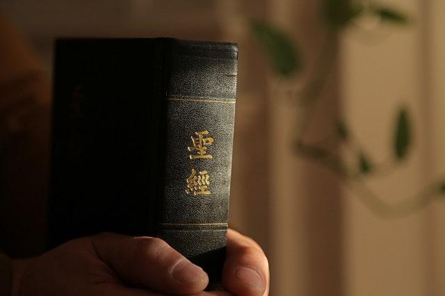 教會, 聖經, 宗教觀念, 福音,東方閃電