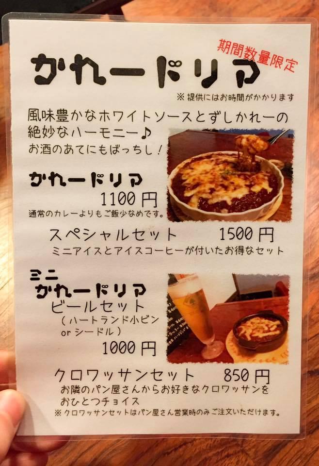 画像に含まれている可能性があるもの:ピザ、食べ物