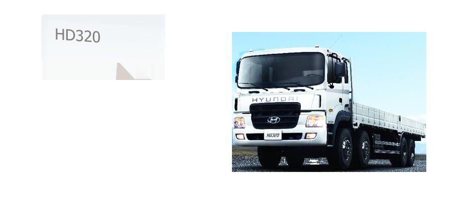 Xe tải hyundai HD320 19 tấn - 9.png