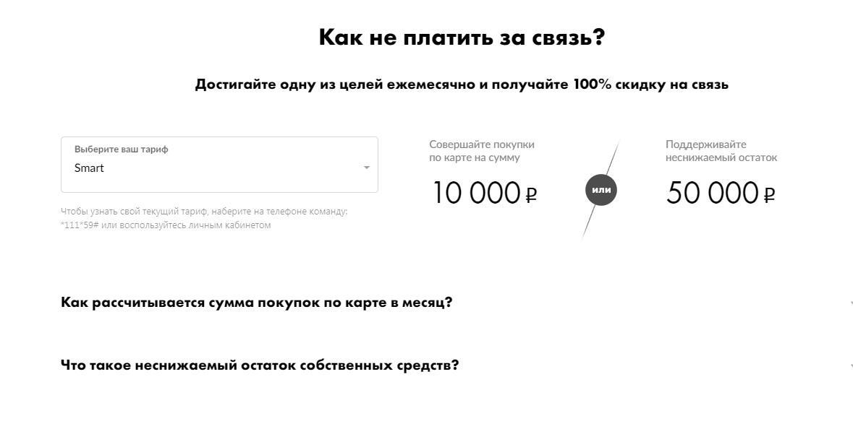 C:Users uerykalnaDesktop2.jpg