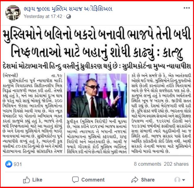 screenshot-www.facebook.com-2020.04.07-20_32_40.png