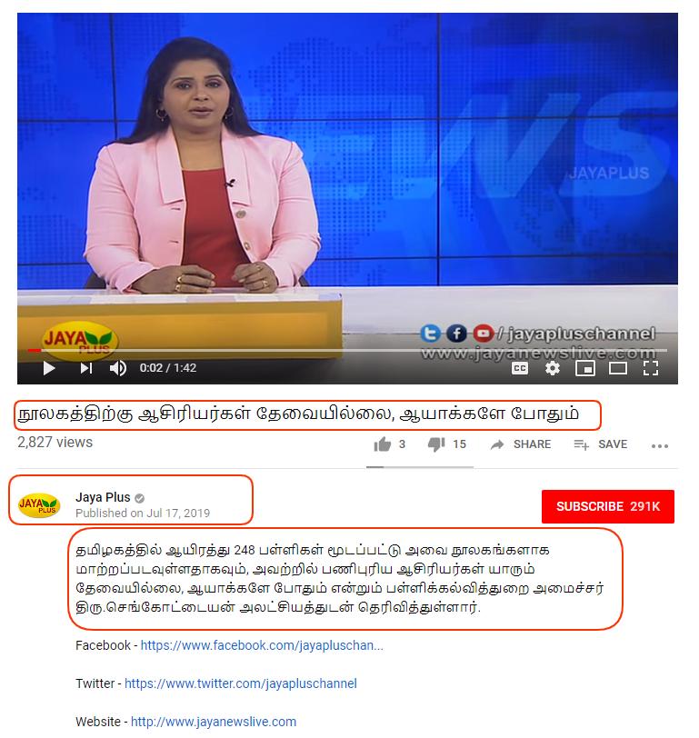 JAYA NEWS 3.png