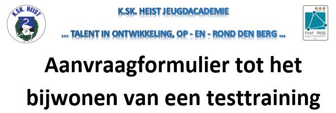 Invuldocument dat gebruikt wordt door spelers die graag een testtraining bij KSK Heist zouden willen komen afwerken