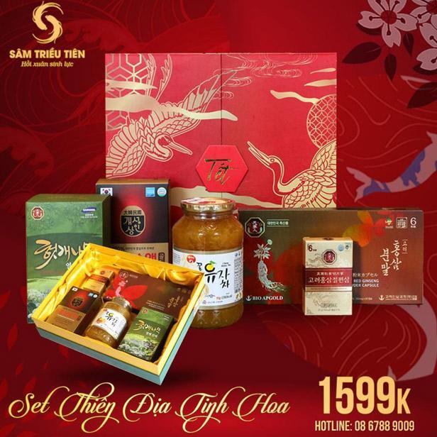 Hồng sâm hàn quốc - 289650