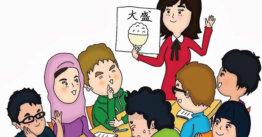 Những câu chúc trong tiếng Nhật