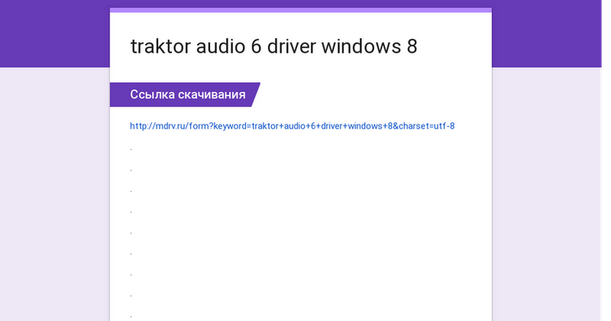 traktor audio 6 driver windows 8