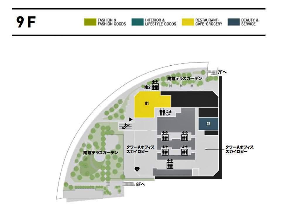 O20.【GF大阪】南館9Fフロアガイド 170223版.jpg