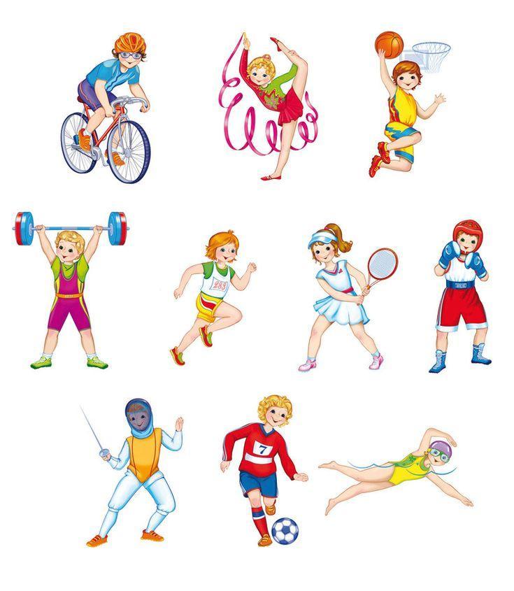 Консультация для родителей Как выбрать вид спорта?
