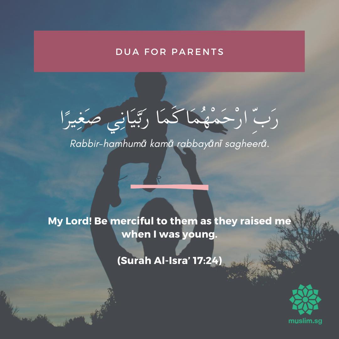 Dua for parents after prayer