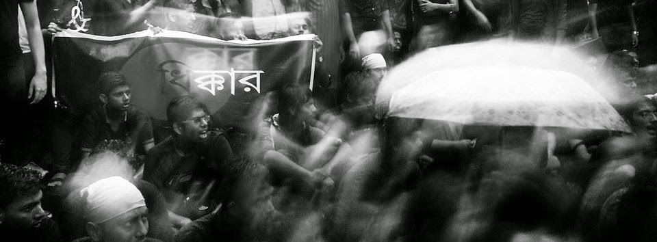 HokKolorob, Jadavpur protests