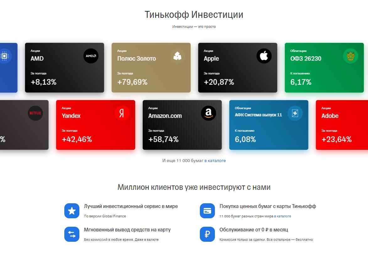 Выбор брокера Форекс, Криптовалюта, Фондовый рынок в Казахстане