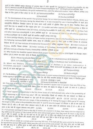 Descriptive essay topics for ib acio exam
