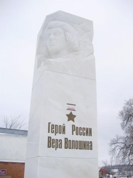 http://www.pomnivoinu.ru/img/reports/1495/img/07.jpg