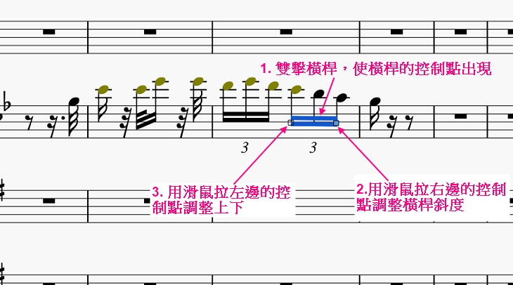 MuseScore_Tutorial031.PNG