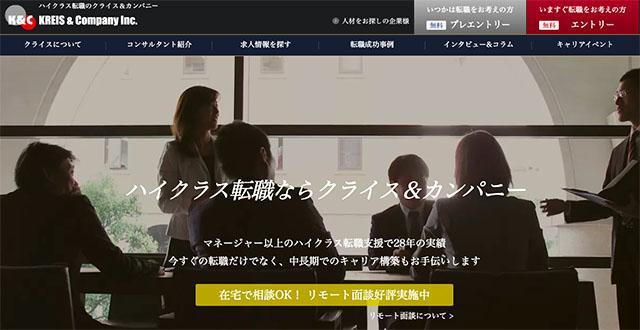 スクリーンショット, 屋内, 人, モニター が含まれている画像  自動的に生成された説明