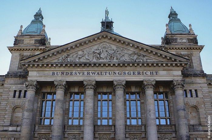 Федеральний адміністративний суд Німеччини