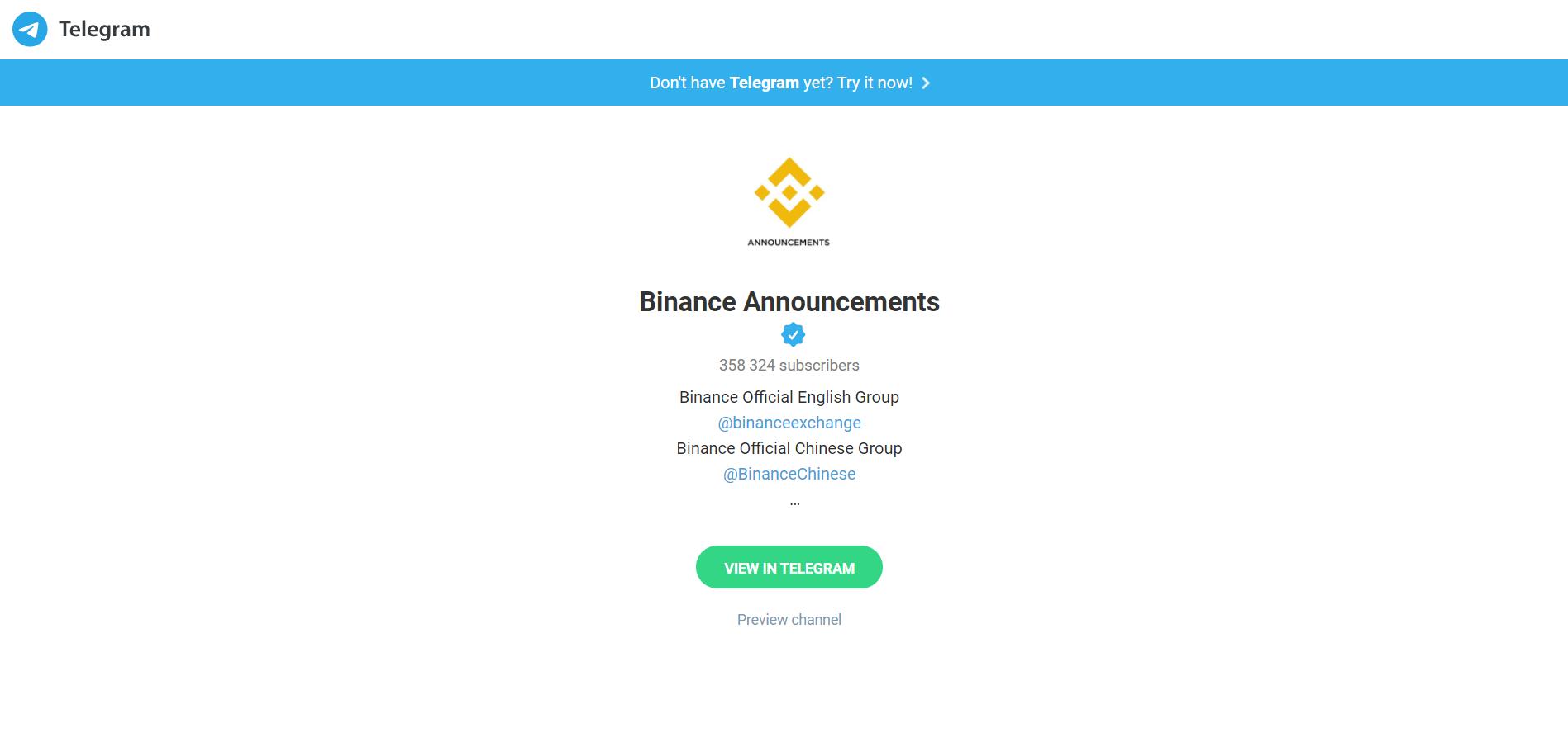 Binance Announcements