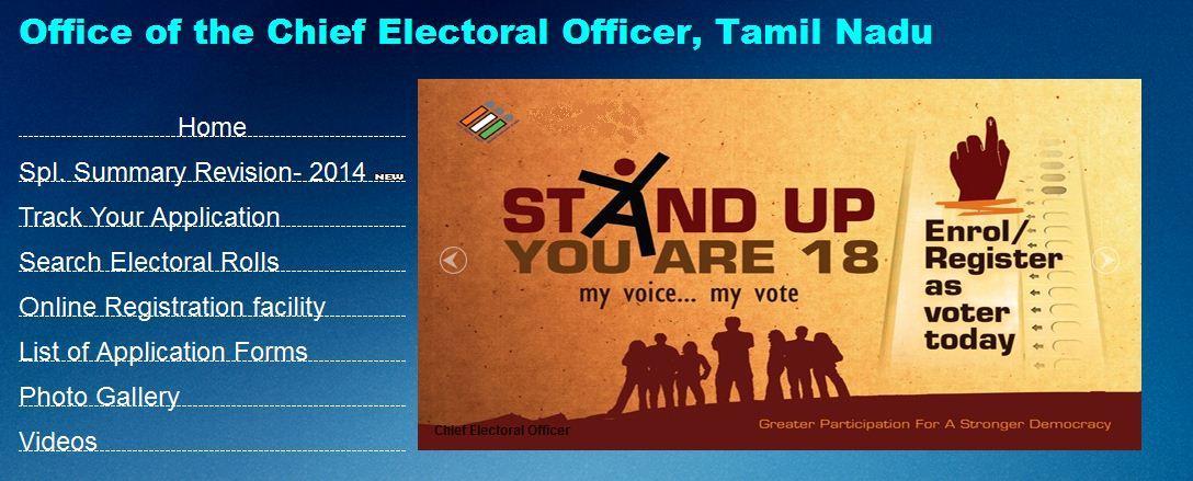 CEO Tamil Nadu